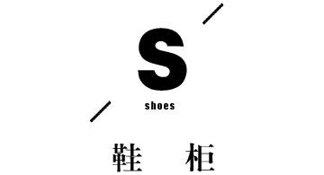湖北鞋柜系列