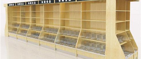 湖北超市货架生鲜设备散干货系列